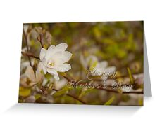 Mother's Day card - Blossom Greeting Card