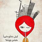 warché by Nadine Feghaly