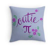 Cutie Pi (Purple) Throw Pillow