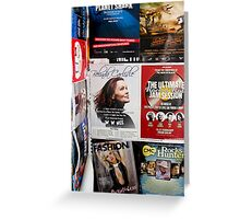 street posters Greeting Card