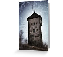 Dürrenbühl tower in Bourguillon (Fribourg) Greeting Card