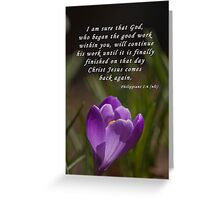 Philippians 1:6 Greeting Card