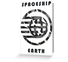 Spaceship Earth Pattern  Greeting Card
