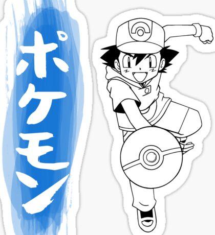 Ash Sticker
