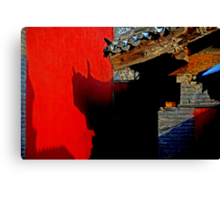 Beijing - 故宫 - Chinese shadows. Canvas Print