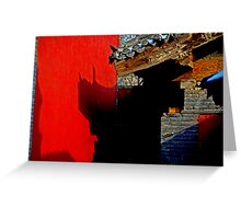 Beijing - 故宫 - Chinese shadows. Greeting Card