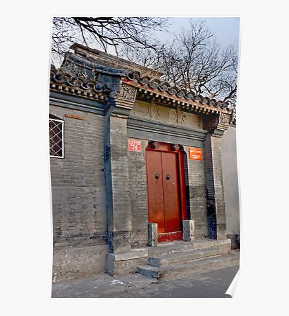 A  Chinese door Poster