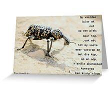 Vaaldae Greeting Card