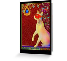 'ROMEO CAT'  Impetuous Fire, Ice and Desire. Greeting Card or Small Print Greeting Card