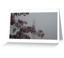 cherry blossoms and monument Greeting Card