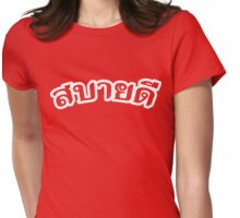 Sabaidee / Hello ~ Thai Isaan Langauge Script Womens Fitted T-Shirt