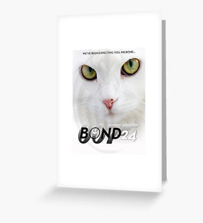 james bond spectre Greeting Card