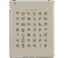 Thai Alphabet iPad Case/Skin