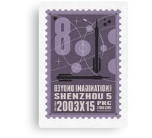 Starship 08 - poststamp - Shenzhou5  Canvas Print