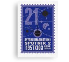 Starship 21 - poststamp - Sputnik2 Canvas Print