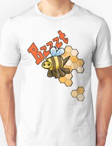The Angry Honey Bee Unisex T-Shirt
