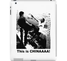 This is China! iPad Case/Skin