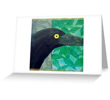 Does the forest taste different through amber eyes Greeting Card