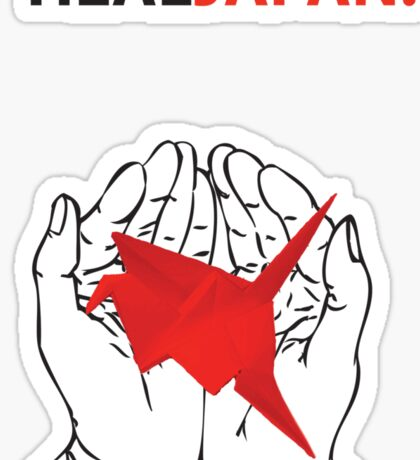 Heal Japan #1 Sticker