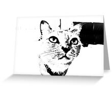 Wasss up....mow! Greeting Card