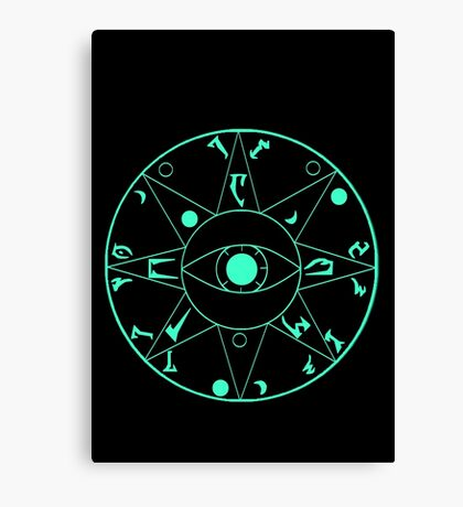 Mages Guild Canvas Print
