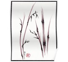 Tenderness  -  original semi e dry brush pen Zen painting/drawing Poster