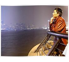 Shanghai - The Bund Poster