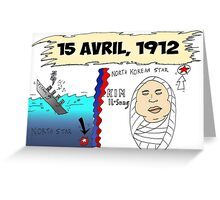 Infos Options Binaires BD 100 Ans Titanic Kim Il-Sung Greeting Card