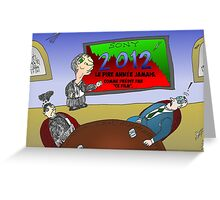News Options Binaires BD Mauvaise 2012 pour SONY Greeting Card