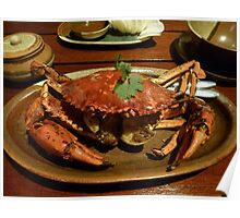 fried crab with salt and pepper Poster