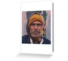 Agra Fort Guard Greeting Card