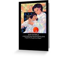 'Just Us Girls', A Mother and Daughter's Love, Titled Greeting Card or Small Print Greeting Card