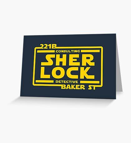 SHER LOCK Greeting Card