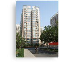 Beijing 2006 - In with the new (3) Canvas Print