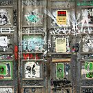 Memories of Spain 4 - Artsy Door in Barcelona's Born Quarter by Igor Shrayer