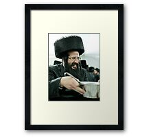 Means a lot to me  ! Shabbat meal together , Leżajsk .Adar.2012. by Doktor Faustus . Shalom . Framed Print