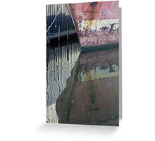 rusty reflection Greeting Card