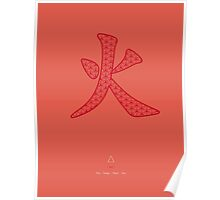 Chinese Character Fire / Huo Poster