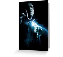 I am Lord Voldemort Greeting Card