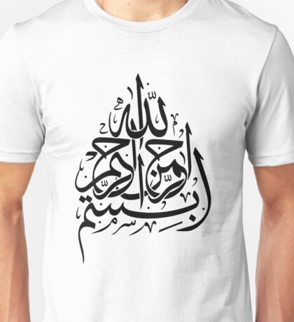 Basmallah: In the name of God, Most Merciful, Most Gracious Unisex T-Shirt