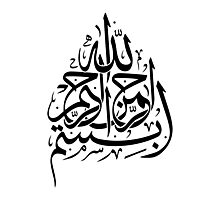 Basmallah: In the name of God, Most Merciful, Most Gracious Photographic Print