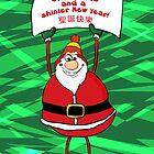 Browncoat Santa by Nana Leonti