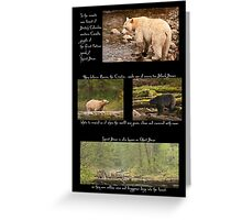 Legend of the Spirit Bear for Earth Day Greeting Card