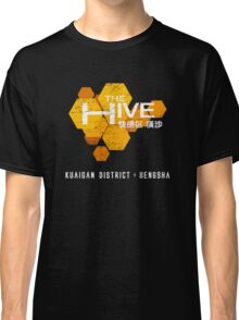 The Hive (worn look) Classic T-Shirt