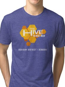 The Hive (worn look) Tri-blend T-Shirt