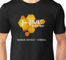 The Hive (worn look) Unisex T-Shirt