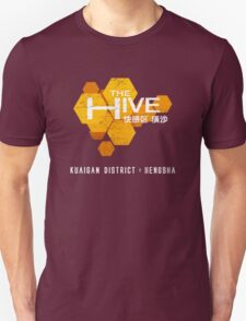 The Hive (worn look) T-Shirt