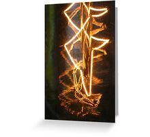 Electric - JUSTART © Greeting Card