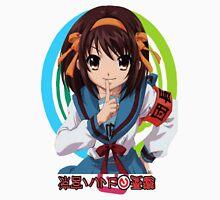 Haruhi Suzumiya - SOS Brigade Leader! Unisex T-Shirt