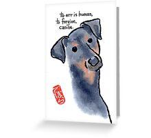 Best Friend 2 Greeting Card